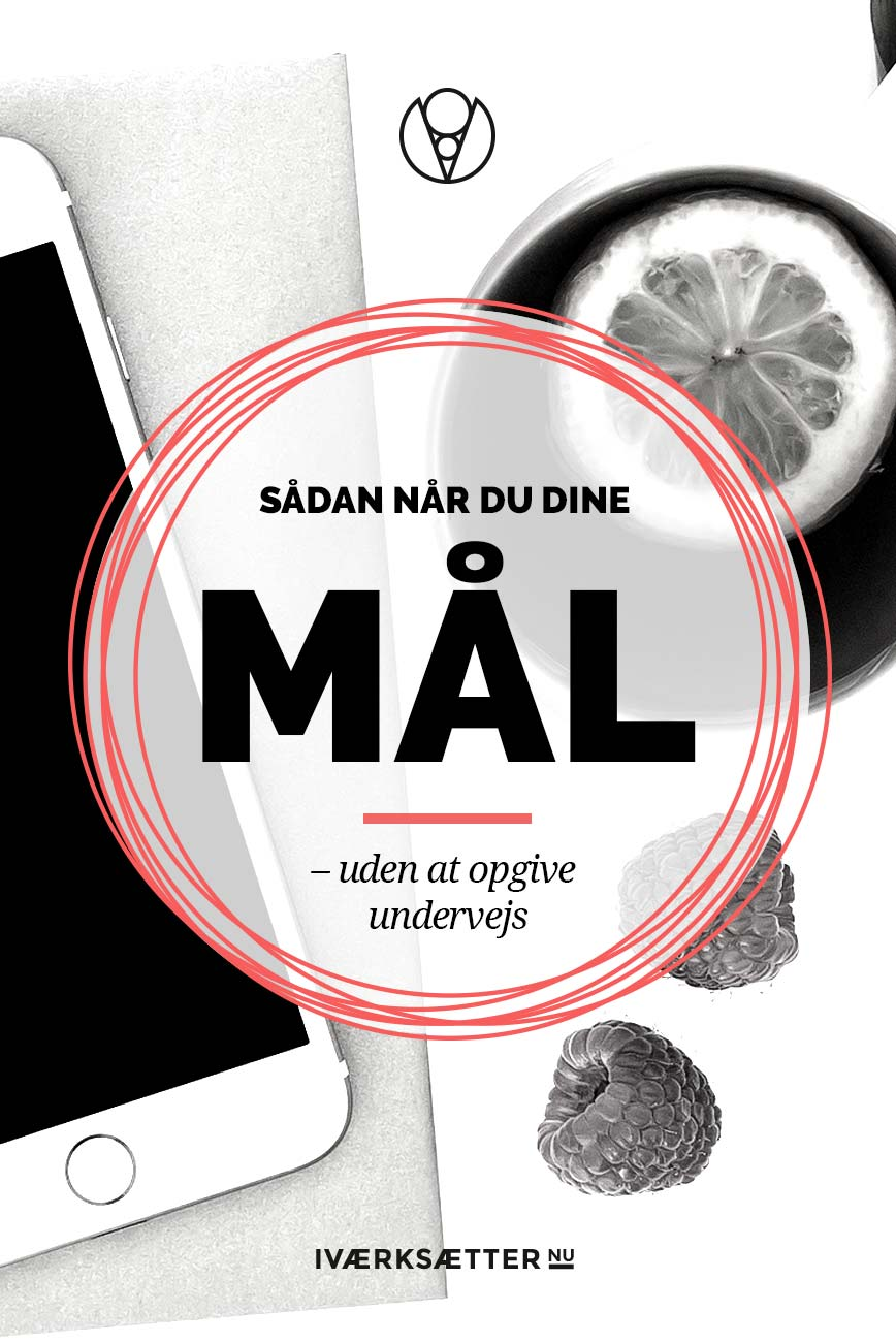 naa-dine-maal